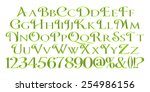 3d green alphabets big and... | Shutterstock . vector #254986156