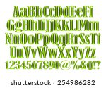 3d green alphabets big and... | Shutterstock . vector #254986282