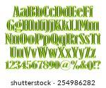 3d green alphabets big and... | Shutterstock . vector #254986282