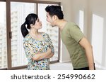 young man and woman fighting in ... | Shutterstock . vector #254990662