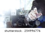 businessman hand drawing...   Shutterstock . vector #254996776