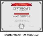 vector certificate template. | Shutterstock .eps vector #255002062
