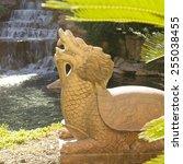 las vegas   november 10  2014 ... | Shutterstock . vector #255038455
