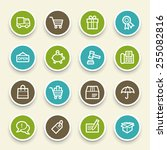 shopping web icons | Shutterstock .eps vector #255082816