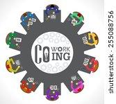 gear businessman co working top ...   Shutterstock .eps vector #255088756