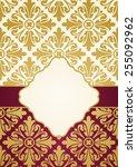 vintage invitation card. | Shutterstock .eps vector #255092962