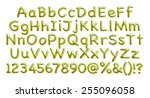 3d alphabets on isolated white. | Shutterstock . vector #255096058