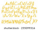 3d alphabets with numbers on... | Shutterstock . vector #255099316