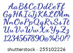 type letters and numbers 3d... | Shutterstock . vector #255102226