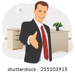 smiling businessman is giving... | Shutterstock .eps vector #255103915