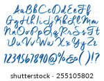 abstract blue shade alphabet... | Shutterstock . vector #255105802