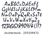 3d black alphabet with numbers... | Shutterstock . vector #255109672