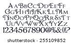 3d black alphabet with numbers... | Shutterstock . vector #255109852