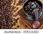 coffee beans in a coffee grinder | Shutterstock . vector #255111322