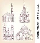 set of different religious... | Shutterstock .eps vector #255112666