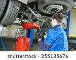 auto repairman mechanic works... | Shutterstock . vector #255135676