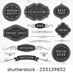 black vintage ornaments and... | Shutterstock .eps vector #255139852