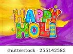 illustration of colorful holi... | Shutterstock .eps vector #255142582