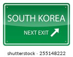 Green Road Sign  Vector   Sout...
