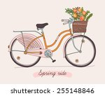 cute vector retro bicycle for... | Shutterstock .eps vector #255148846