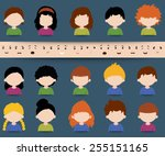 set of diverse colored vector... | Shutterstock .eps vector #255151165