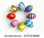 colorful easter eggs. 3d render ... | Shutterstock . vector #255163888