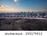 city view from concrete roof   Shutterstock . vector #255175912