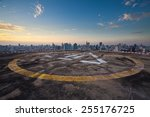 helipad on the roof of a... | Shutterstock . vector #255176725