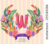 the letter w. floral hand drawn ... | Shutterstock .eps vector #255183286