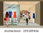 a vector illustration of... | Shutterstock .eps vector #255189436