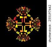 ornament of the incas | Shutterstock .eps vector #255197662