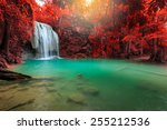 Постер, плакат: Erawan Waterfall beautiful waterfall