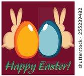 vector colorful design elements ...   Shutterstock .eps vector #255239482