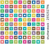 100 delivery icons  universal... | Shutterstock . vector #255252796