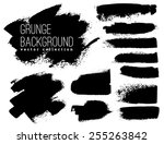 black ink vector brush strokes | Shutterstock .eps vector #255263842