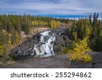 Cameron Falls just outside of Yellowknife, Northwest Territories of Canada in the autumn afternoon.