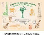 Traditional Kingdom Of Saudi...