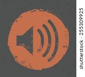sound design on grunge...