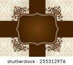 Elegant Shiny Brown And Cream...