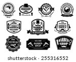 creative black and white barber ... | Shutterstock .eps vector #255316552