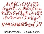 3d alphabet set with numbers on ... | Shutterstock . vector #255325546