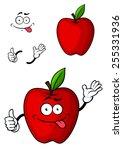 cartooned red apple fruit... | Shutterstock .eps vector #255331936