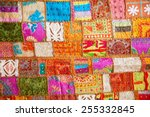 Colorful Crazy Quilt On The...