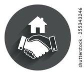 home handshake sign icon....