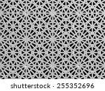 geometric design | Shutterstock . vector #255352696