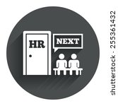 human resources sign icon....