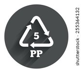 pp 5 icon. polypropylene...