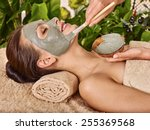 woman with clay facial mask in... | Shutterstock . vector #255369568