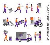 delivery  courier service ... | Shutterstock .eps vector #255381442