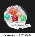 modern origami paper...   Shutterstock .eps vector #255381826